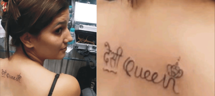 Sapna Chaudhary Tattoo